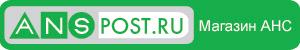 Интернет-магазин Изадетльства АНС